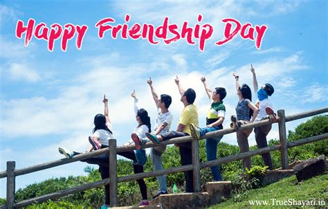 Happy Friendship Day Images 2018, Wishes Greetings HD